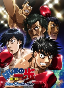 Hajime No Ippo: A New Challenger