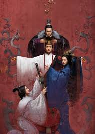 Secrets Of Three Kingdoms