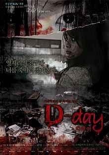 4 Horror Tales - D-day