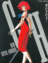 Shin Cutey Honey (sub)