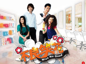 Miss No Good