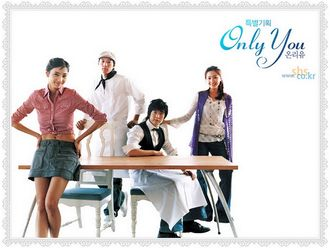 Only You (sbs)