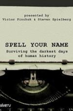Spell Your Name
