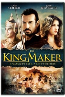 The King Maker
