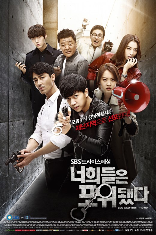 You're All Surrounded: Season 1