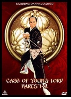 Case Of A Young Lord Iii