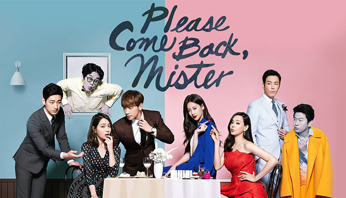 Please Come Back, Mister