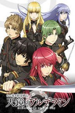 Alderamin On The Sky: Season 1