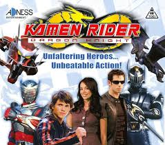 Kamen Rider: Dragon Knight: Season 1