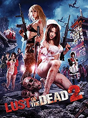 Rape Zombie: Lust Of The Dead 2