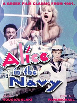 Alice In The Navy