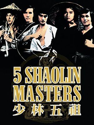 5 Masters Of Death