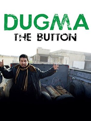Dugma: The Button