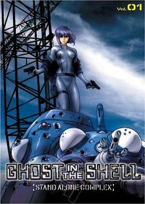 Ghost In The Shell Stand Alone Complex (dub)