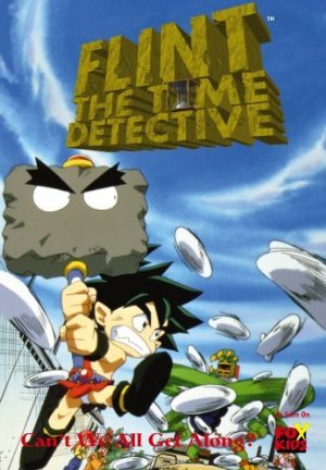 Flint The Time Detective (sub)