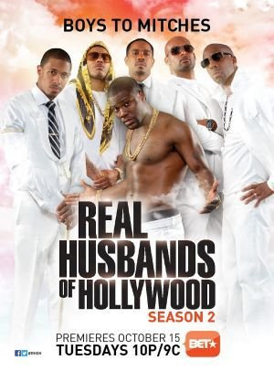 Real Husbands Of Hollywood: Season 5