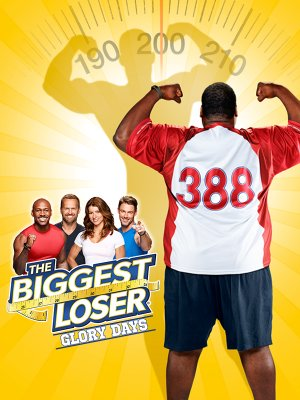 The Biggest Loser: Season 17