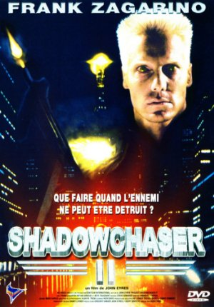 Project Shadowchaser 2