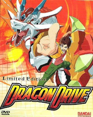 Dragon Drive (dub)