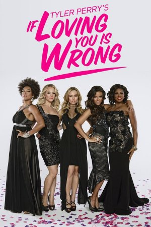 If Loving You Is Wrong: Season 7