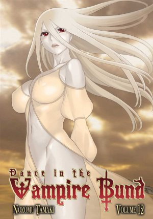 Dance In The Vampire Bund (dub)