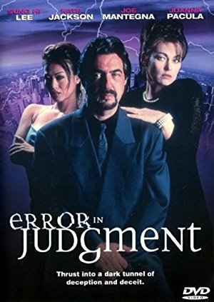Error In Judgment