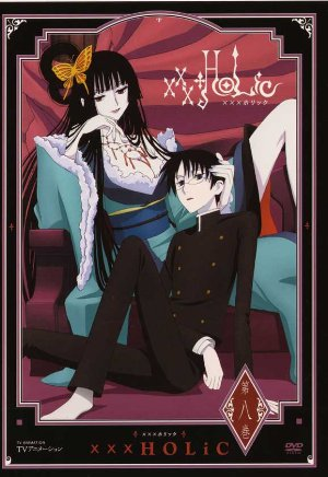 Clamp Double Feature: Xxxholic The Movie: A Midsummer Night's Dream
