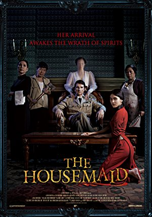 The Housemaid 2016