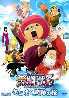 One Piece: Episode Of Chopper: Bloom In The Winter, Miracle Sakura