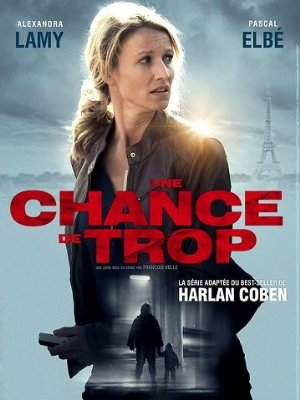 No Second Chance: Season 1