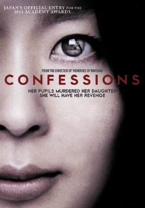 Confessions 2010