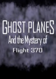 Ghost Planes