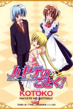 Hayate No Gotoku!: Season 1