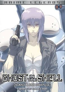 Ghost In The Shell - Stand Alone Complex: Season 1