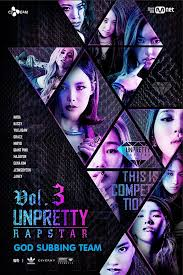 Unpretty Rapstar Season 3
