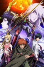 Aquarion: Season 1