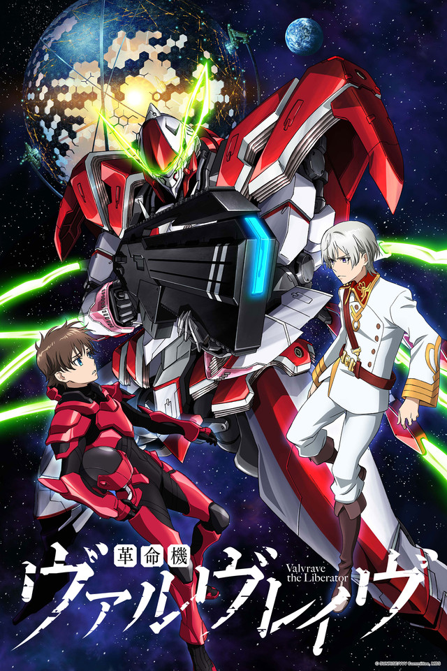 Valvrave The Liberator 2