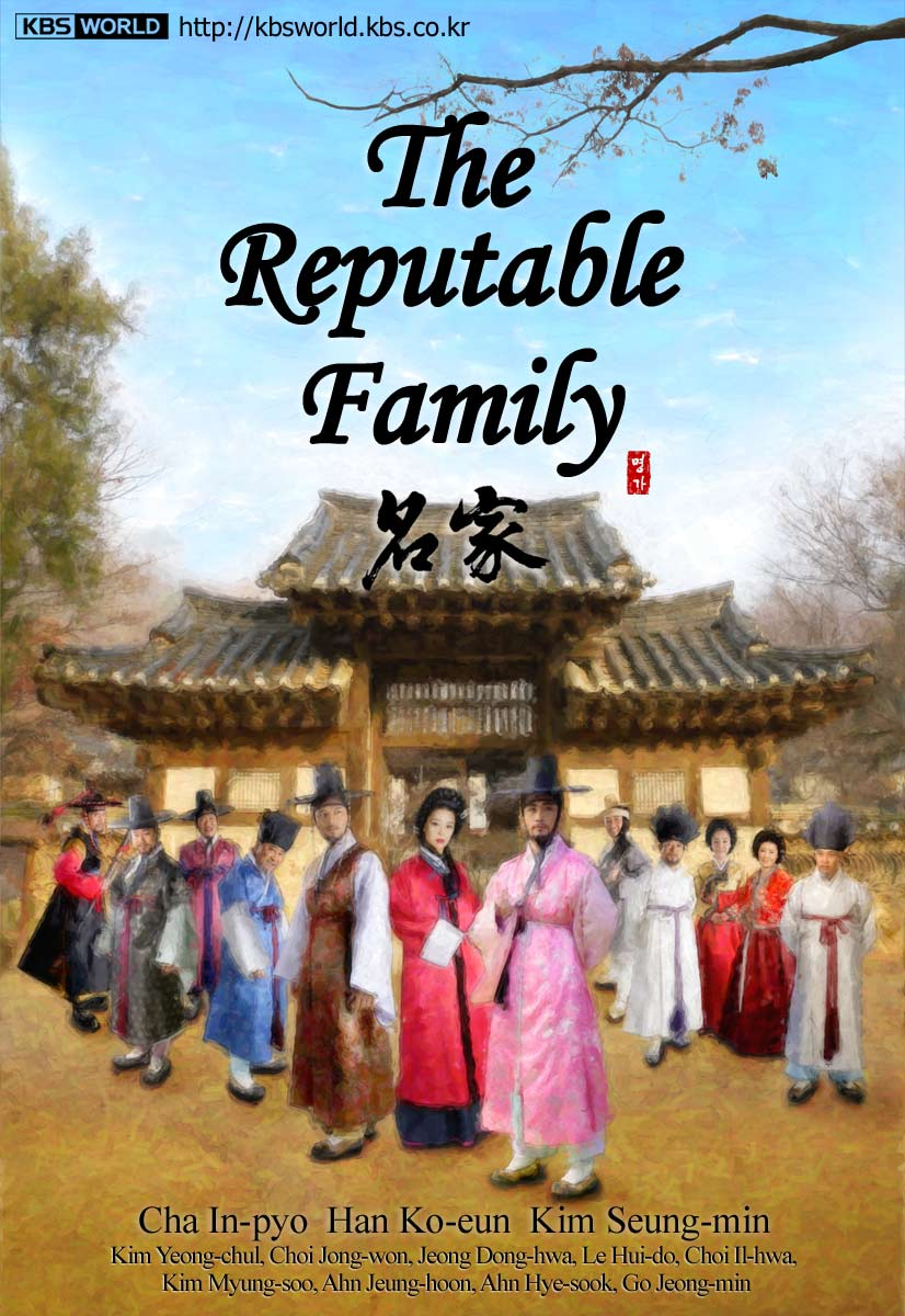 The Reputable Family