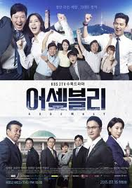 Kbs Drama Special 2015