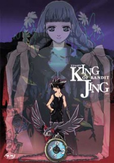 Jing: King Of Bandits
