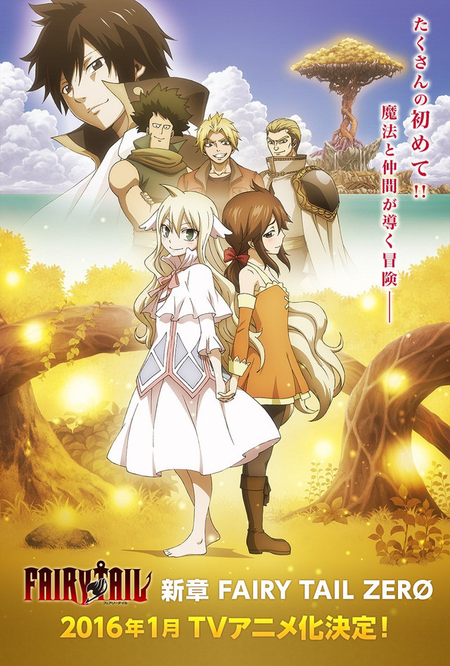 Fairy Tail Zero: Season 1