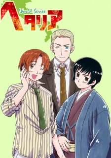 Hetalia World Series (sub)
