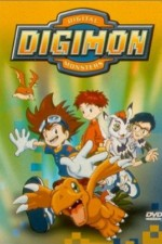 Digimon: Digital Monsters: Season 1