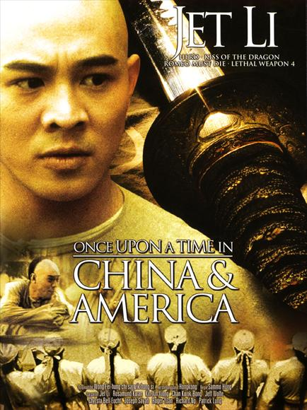 Once Upon A Time In China 6