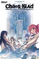 Chaos Head: Season 1