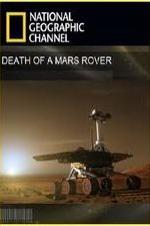 Death Of A Mars Rover