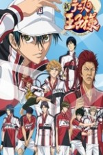 Prince Of Tennis Ll: Season 1