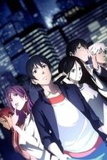 Hitori No Shita: The Outcast: Season 2