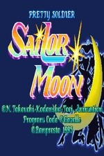 Sailor Moon: Season 1