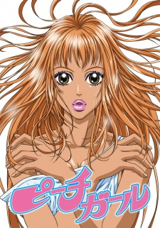 Peach Girl (dub)